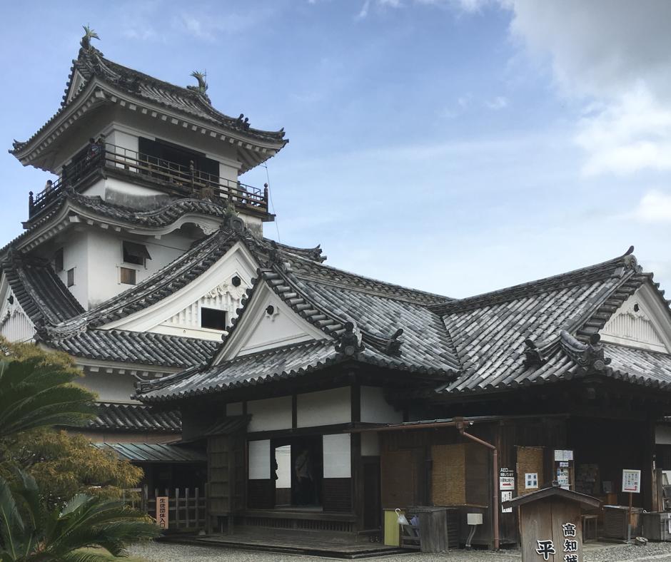 高知城の見学入口