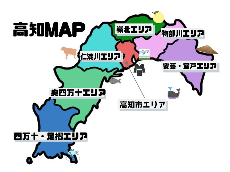 高知県エリア別地図