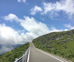 四国カルストの道