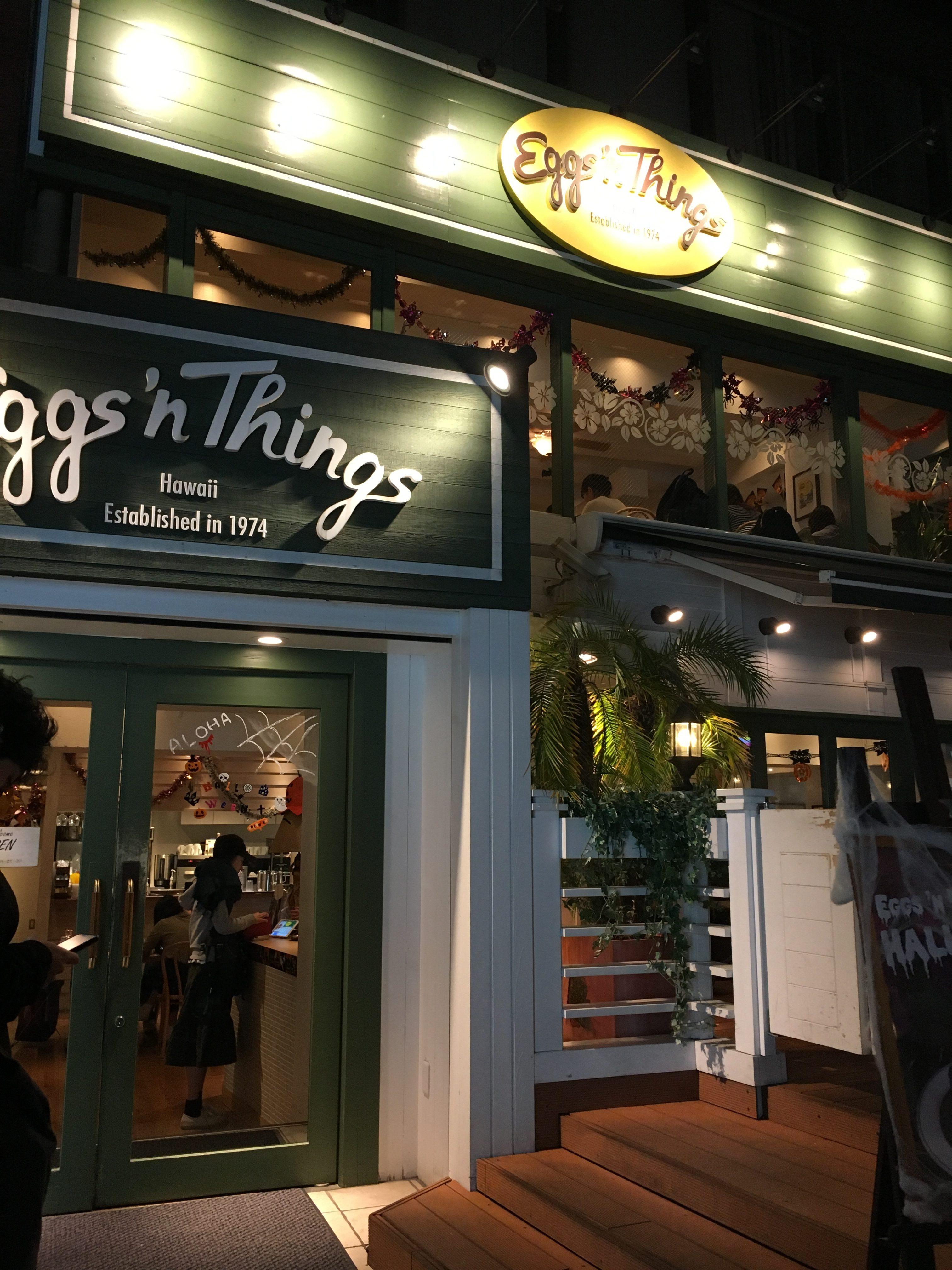 ナオミとカナコのロケ地:Eggs 'n Things 原宿店