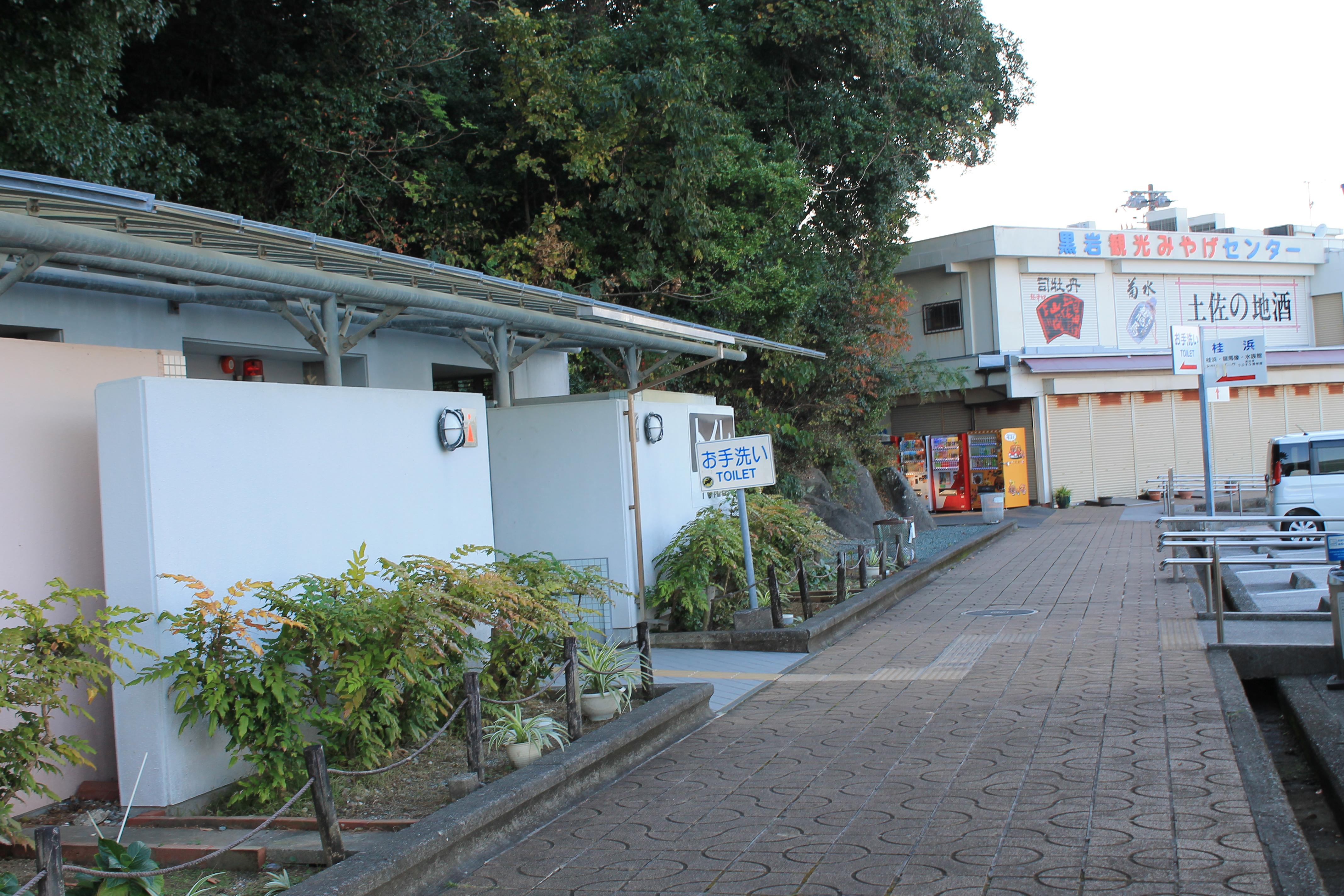桂浜の駐車場すぐ前のトイレ