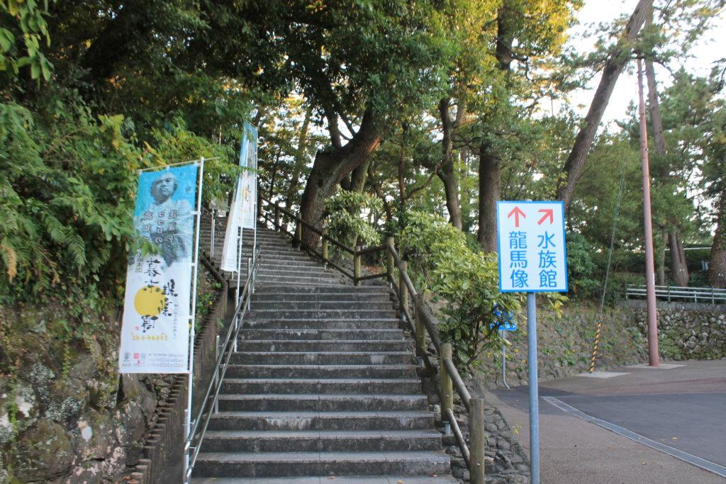 桂浜まで行くときの階段