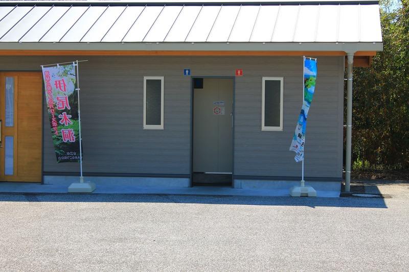 伊尾木洞観光案内所のトイレ