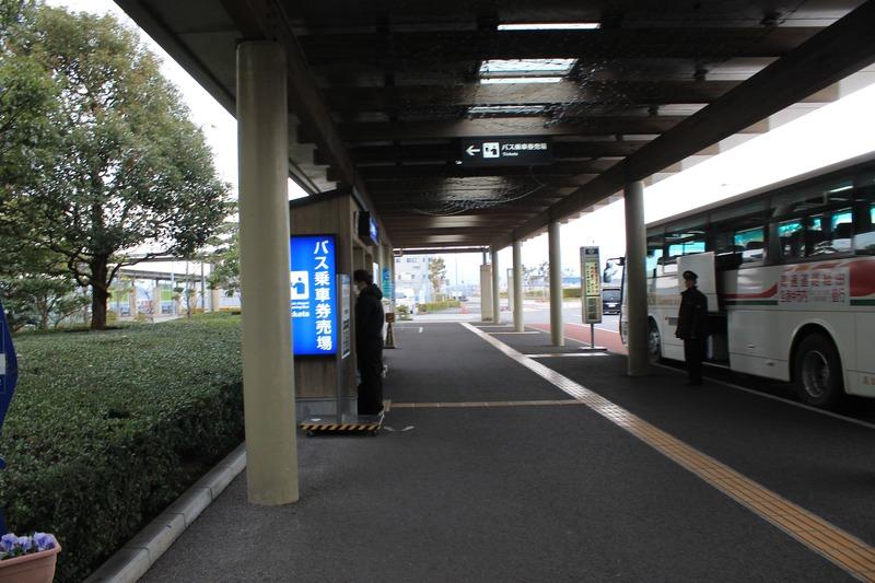 高知龍馬空港のバス券売機