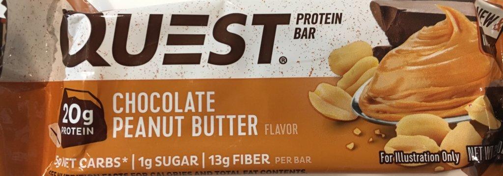 クエストバーチョコレートピーナッツバター