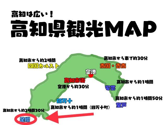 高知の全体像MAP