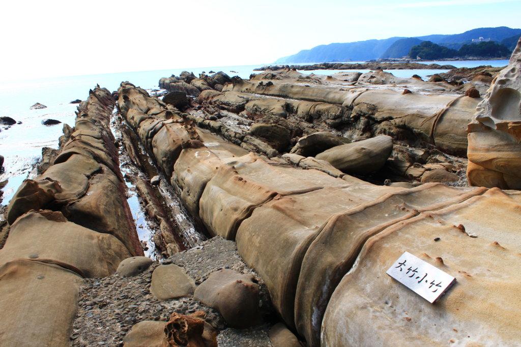 竜串海岸:大竹小竹