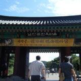 【韓国旅行記】そんなことある??ハプニングだらけの家族旅行