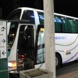名古屋-愛媛松山まで高速バスに乗ったけど意外と快適だったのですすめたい