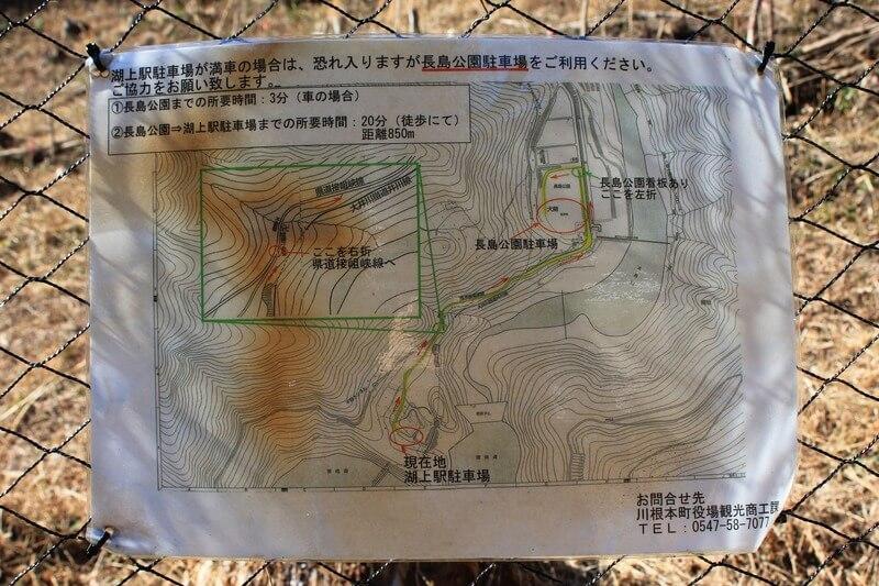 湖上駅駐車場から長島公園までの地図