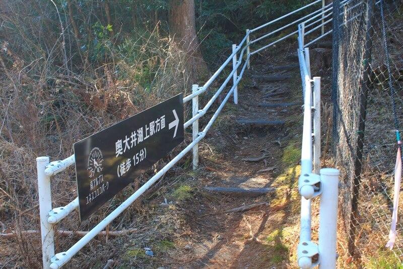 奥大井湖上駅までの道