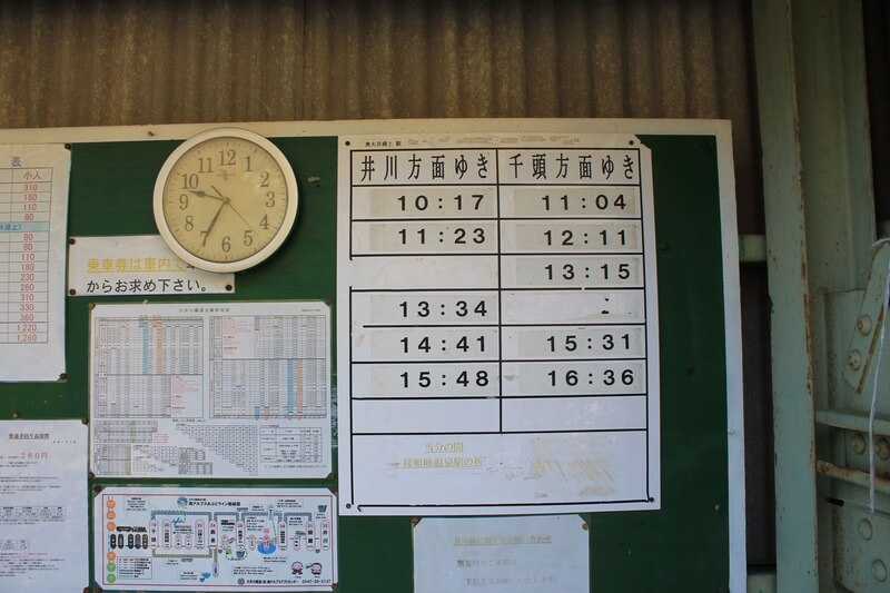 奥大井湖上駅の時刻表