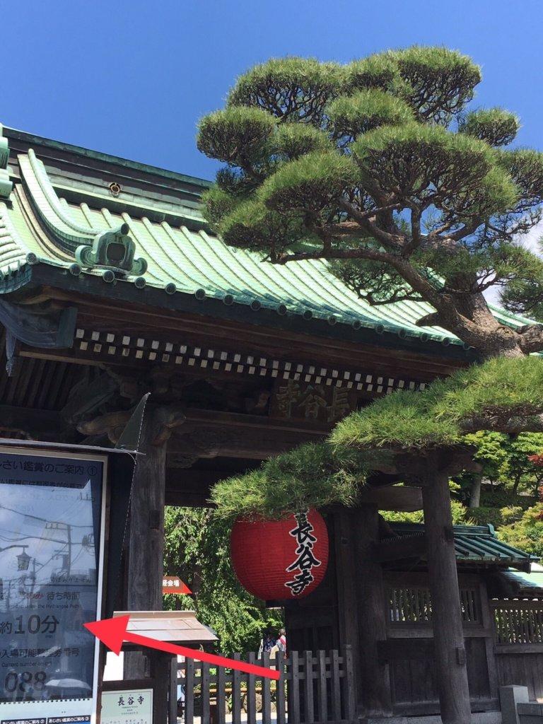 長谷寺の正面入り口