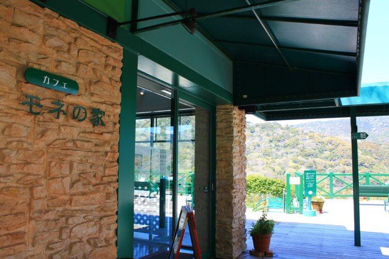 カフェモネの家の外観