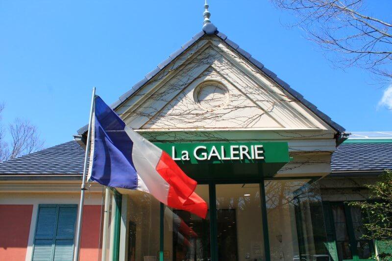 モネの庭のギャラリーショップ