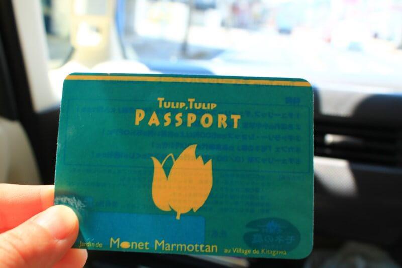 モネの庭のチューリップパスポート