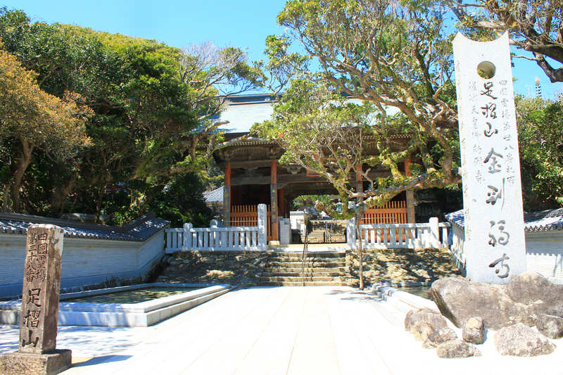 金剛福寺の入口
