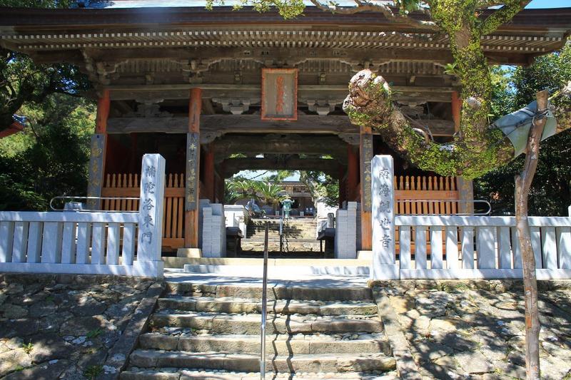 金剛福寺の山門