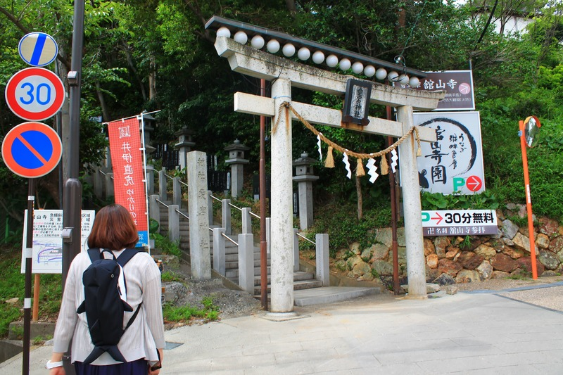 舘山寺手前の階段