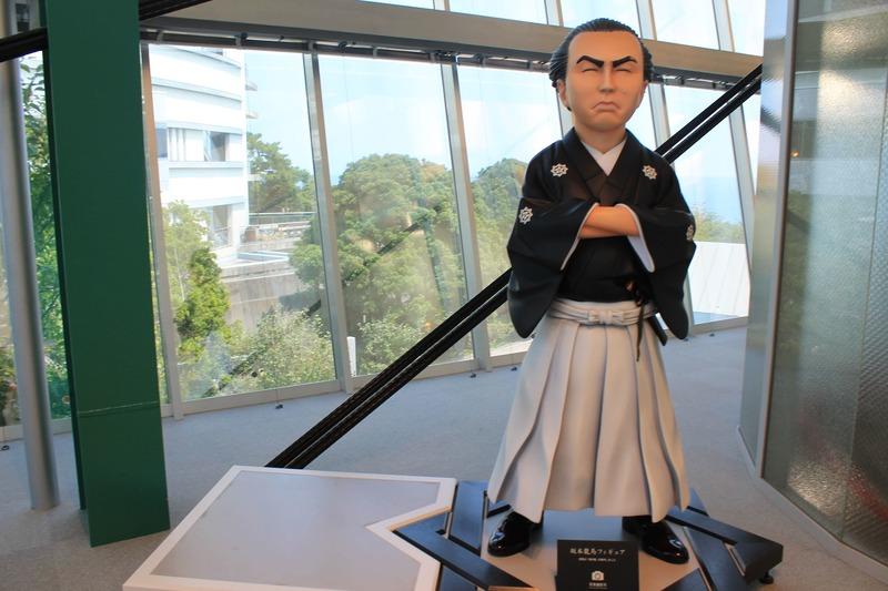 坂本龍馬記念館フォトスポット