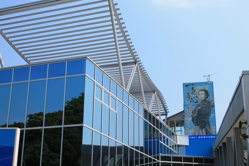 桂浜:坂本龍馬記念館