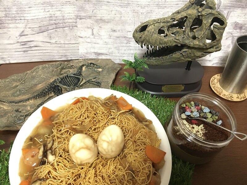 おうち時間に料理:恐竜のメニュー